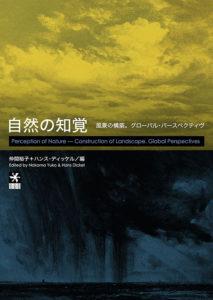 Abb.: Buchcover