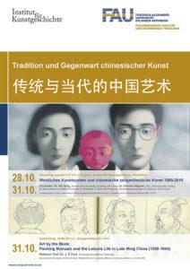 vortr_china-workshop_ws_16-17