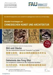 Chinesischen Kunst und Architektur